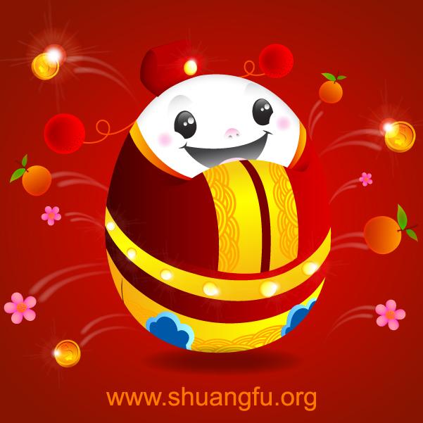 shuangfu-character