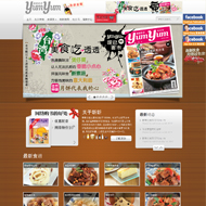 Yum Yum Publications Web Design in Malaysia